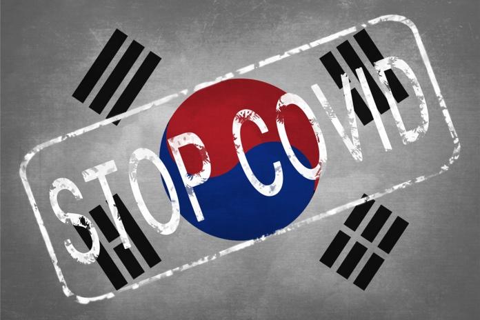 Les autorités consulaires coréennes en France ne délivrent plus de visas jusqu'à nouvel ordre - © Adobe Stock