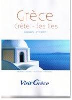 Austro-Pauli/Visit France lance la Grèce