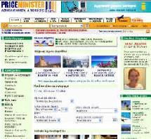 la page ''voyages'' de Priceminister