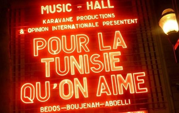 Lundi soir, sur le fronton du mythique  Olympia de Paris, en lettres de lumière : « Pour la Tunisie qu'on aime ». Les nombreux amis de la Tunisie s'y étaient donnés rendez-vous. Cette soirée animée par Michel Boujenah et Guy Bedos  avec la participation de jeunes artistes tunisiens fut en effet  à l'image de la Tunisie qu'on aime : de l'humour, de l'émotion, de la tendresse, du talent, de la dérision, de l'intelligence, de l'improvisation et un peu de poil à gratter /photo MS