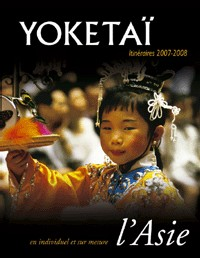 Yoketai : la brochure 2007 fait la part belle aux combinés