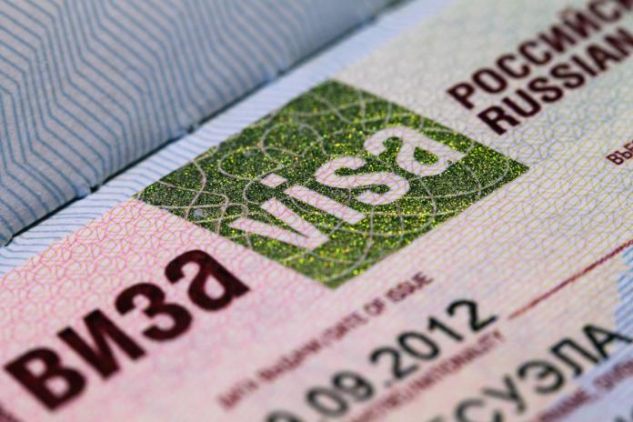 L'Ambassade de Fédération de Russie en France reprend la délivrance des visas de toutes catégories (photo: Adobe Stock)