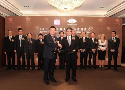 L'accord pour la gestion de l'hôte a été conclu le 19 août 2013 - Photo DR