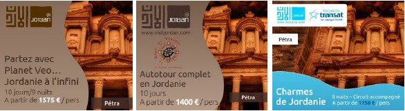 La campagne Web de l'OT de Jordanie se poursuit jusqu'à fin septembre 2013 - DR