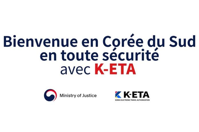 Dès le 1er septembre 2021, les touristes français pourront de nouveau entrer en Corée du Sud sans visa pour effectuer des courts séjours dans le pays mais sont toujours soumis à la quarantaine. À cette même date, la K-ETA entrera en vigueur. (illustration:immigration.go.kr)