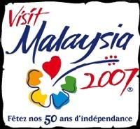 La Malaisie : plus de 17,5 millions de touristes en 2006