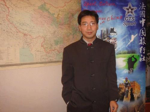 Pierre Shi