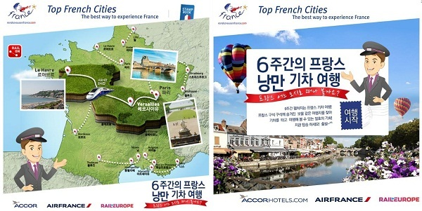 """La campagne """"Top French Cities"""" a été présentée en Corée du Sud en 2013 - DR"""