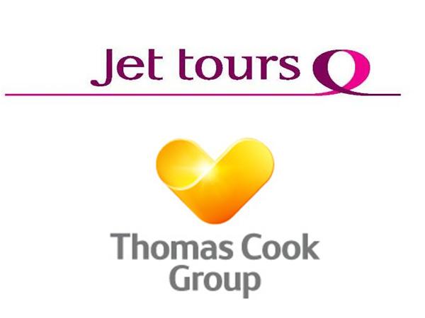 Le groupe présentera son nouveau contrat Thomas Cook, aux enseignes Thomas Cook et Jet Tours, le 19 mars à Paris. - DR
