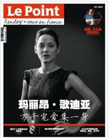Le premier numéro de Le Point-Rendez-vous en France met Marion Cotillard en une - DR