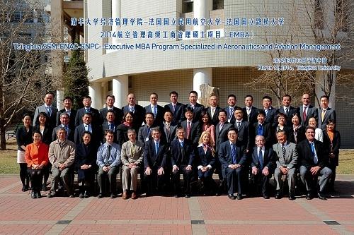 27 personnes ont été sélectionnées pour la première promotion du nouvel Executive MBA Aéronautique de l'Université de Tsinghua, en Chine - Photo DR