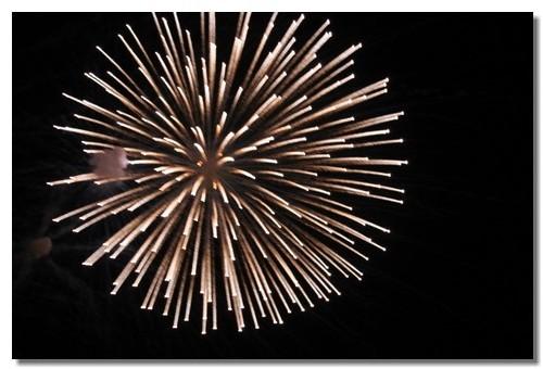 National Citer a poussé le raffinement jusqu'à faire tirer un superbe feu d'artifice ( !) en guise d'apéritif