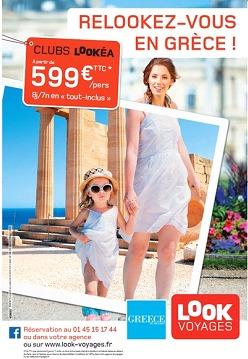 """Le visuel met en scène """"une jeune femme et une petite fille enlevées à leur quotidien urbain et prenant la pose devant un temple grec plusieurs fois millénaire"""" - DR"""