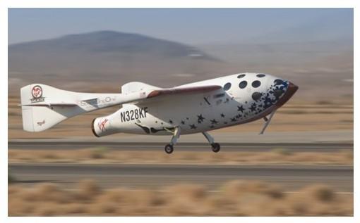 Exclusif : Voyageurs du Monde veut se lancer dans le tourisme spatial