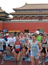 CTS lance un forfait spécial pour le le Marathon de Pékin
