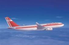 Air Mauritius : nouvelle ligne entre Madrid et Maurice