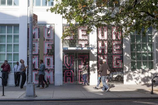 New York City : que faire dans le quartier d'Astoria dans le Queens ?