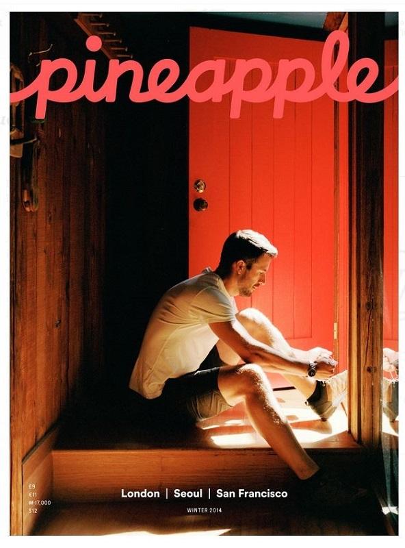 Le site de location d'appartement entre particuliers prépare la sortie d'un magazine papier, «Pineapple ».