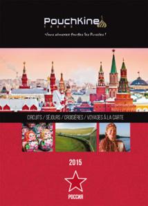 Pouchkine Tours fait le plein de nouveautés en 2015