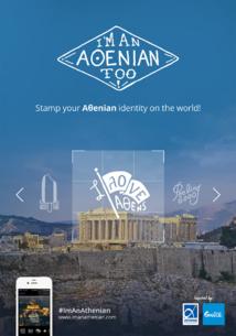 La campagne de promotion, « I'm an Athenian too » (Nous sommes tous un peu Athéniens), sera déployée en France, en Allemagne, au Royaume-Uni et en Russie - DR