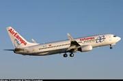 Air Europa lance des promos agents de voyages