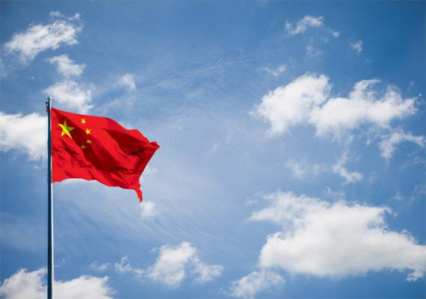La Chine, un véritable eldorado pour les groupes hôteliers français. chine-  © phloxii - Fotolia.com