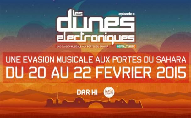 """Tunisie : """"Les Dunes Electroniques"""" récidivent à Nefta"""