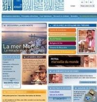 Jordanie : l'Office de Tourisme dévoile son nouveau site internet