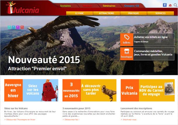Les CV et lettres de motivation sont à adresser via la rubrique dédiée sur le site Internet de Vulcania - Capture d'écran