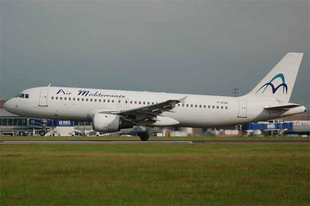 """""""Les tours opérateurs, principaux clients de la compagnie ont approuvé cette décision et renouvelé leur confiance à la compagnie en confirmant la totalité de leurs engagements"""" a indiqué la compagnie aérienne dans un communiqué de presse."""
