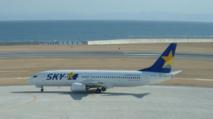 Skymark Airlines serait au bord du gouffre - DR : Wikipedia