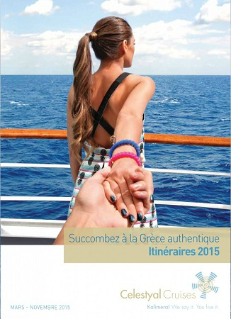 La brochure 2015 de Celestyal Cruises est accessible sur Brochuresenligne.com - DR