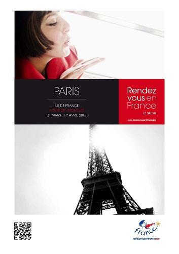 Rendez-Vous en France revient à la Porte de Versailles, les 31 mars et 1er avril 2015 - DR