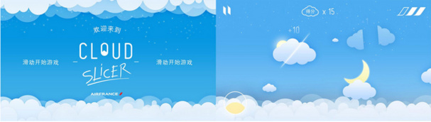 L'application mobile du jeu Cloud Slicer (c) AIR FRANCE KLM JAPAN COMMUNICATION & PR