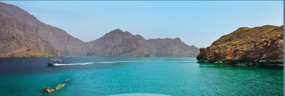 Le ministère du Tourisme et l'Office de Tourisme du Sultanat d'Oman donnent rdv aux professionnels français à Paris - Photo DR