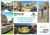 DR - Ville de Plovdiv