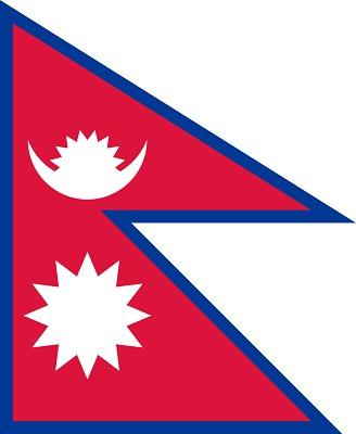 Drapeau du Népal - DR : Pumbaa80 Wikipedia