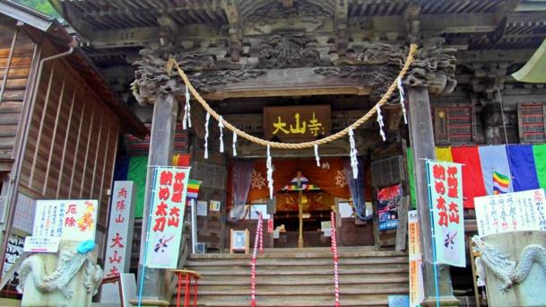 The Shintô temple, Ôyama Afuri Jinja /photo JDL