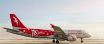 Air Arabia Maroc lance Marrakech et Tanger au départ de Montpellier