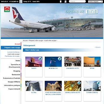 L'Office de Tourisme de Macao fait la promotion de ses hôtels sur son site Internet - Capture d'écran