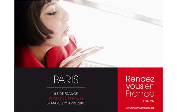 Rendez-vous en France permet de commercialiser l'offre des 750 sociétés françaises exposantes auprès des 900 TO internationaux - DR : Atout France