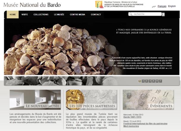 Le musée du Bardo, qui retrace l'histoire de la Tunisie sur 32 000 m² d'expositions, est l'un des lieux les plus visités dans le pays - Capture d'écran