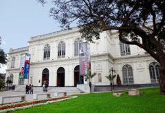 Pérou : réouverture du Musée des Arts de Lima (MALI) en août 2015