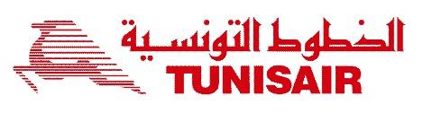 Aéroport de Tunis : Tunisair fermera l'enregistrement 1h avant le départ