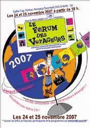 Forum des Voyageurs : les 24 et 25 novembre prochains en Haute-Savoie