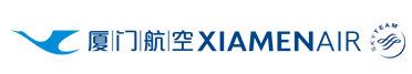 Xiamen Air lance Amsterdam-Xiamen