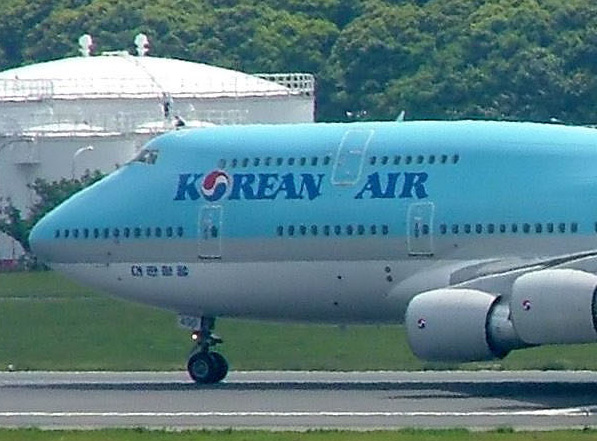 Korean Air et China Airlines étendent leur accord de partage de codes