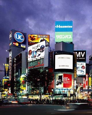 Exa Partners va représenter Tokyo auprès des journalistes et des professionnels du tourisme français - Photo DR