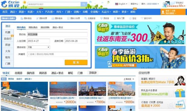 Ctrip est le leader des agents de voyages en ligne avec 250 millions de membres et 30 millions d'avis clients.