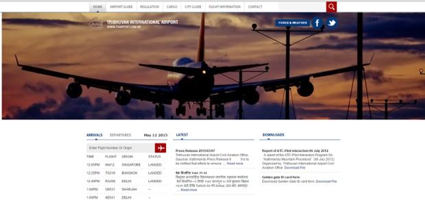 Plus d'atterrissage ni de décollage à l'aéroport international de Katmandou après ce nouveau séisme - Capture d'écran